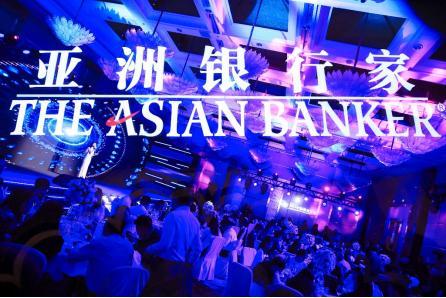 CMB Won The Asian Banker Anual China Awards 2021 - Ultipa Graph