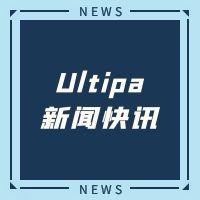 招行总行签约Ultipa