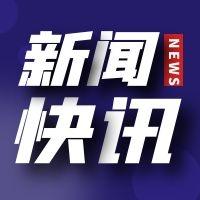 CMB Won The Asian Banker Anual China Awards 2021